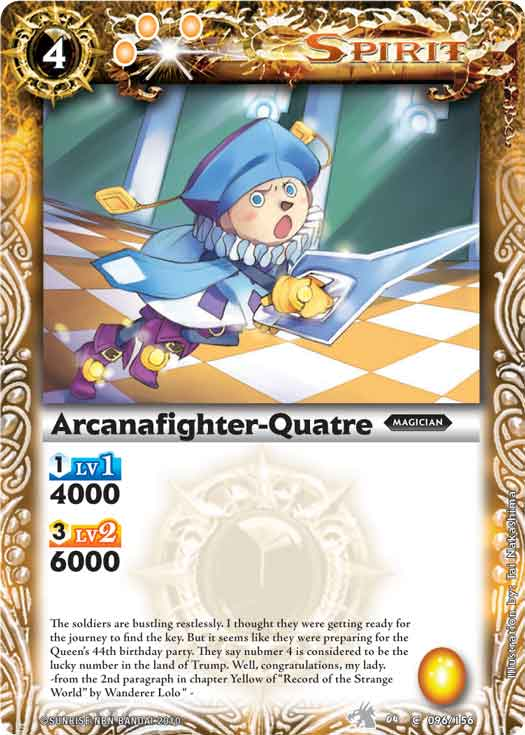 Arcanafighter-Quatre