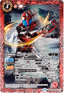 Rider Form.png