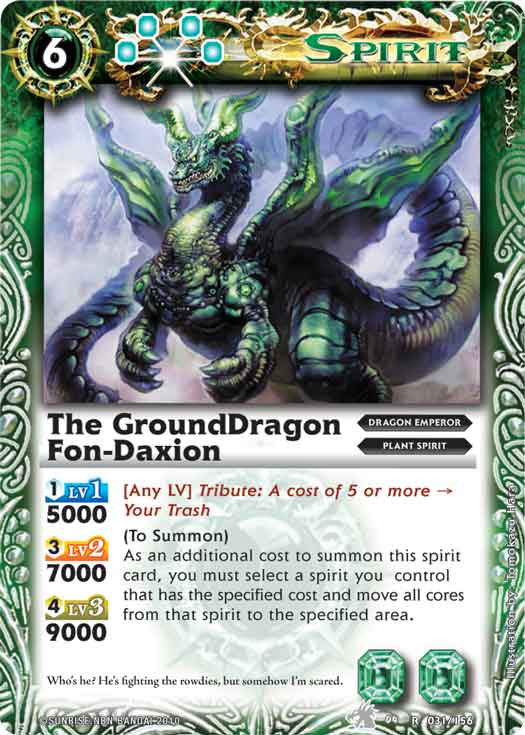 The GroundDragon Fon-Daxion