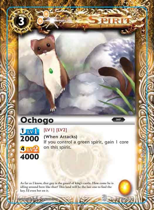 Ochogo