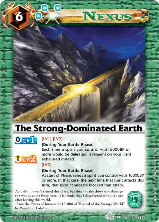 The Strong-Dominated Earth
