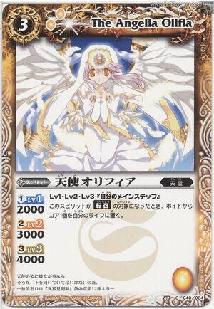 The Angelia Olifia.jpg