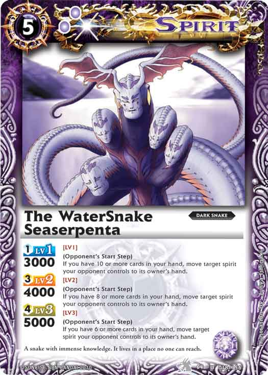 The WaterSnake Seaserpenta