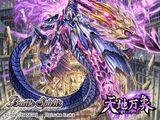 The HeroQuintet DragonKnightEmperor Avalkein
