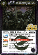SD59-RV004
