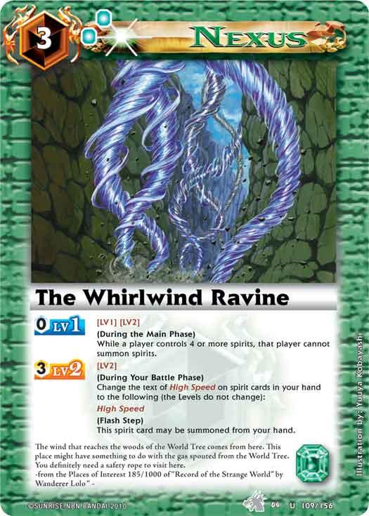 The Whirlwind Ravine