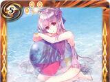 Dreaming Beach Ball