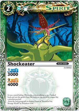 Shockeater2.jpg