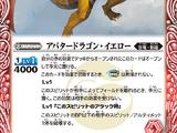 Avatar Dragon Yellow