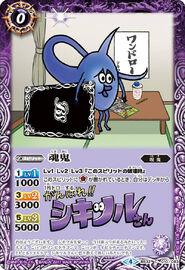 BS32-010 Manga