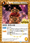 BS38-RV033 bsc36