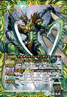 Ultimate-Mantis