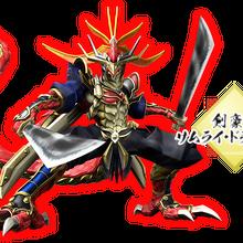 Samurai-Dragon-Amatsu.png