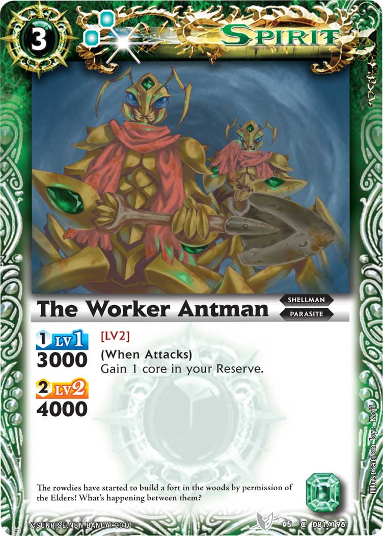 The Worker Antman