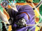 The BladeKingBeast Byak-Garo X