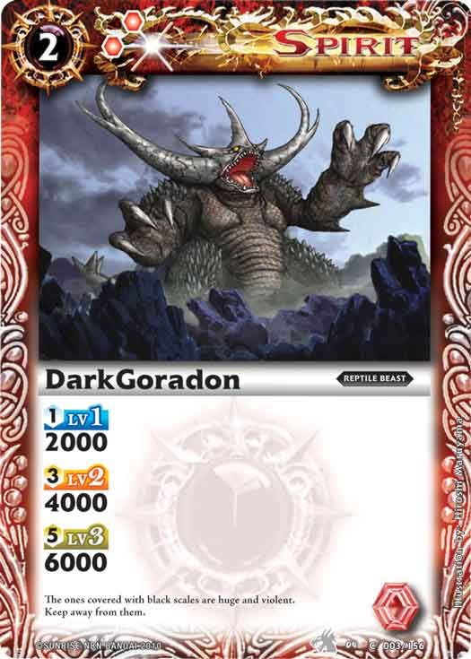 DarkGoradon