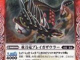 The BladeDinosaur Bragasaur