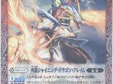 The BlazeDragon Shining-Dragon-Flame