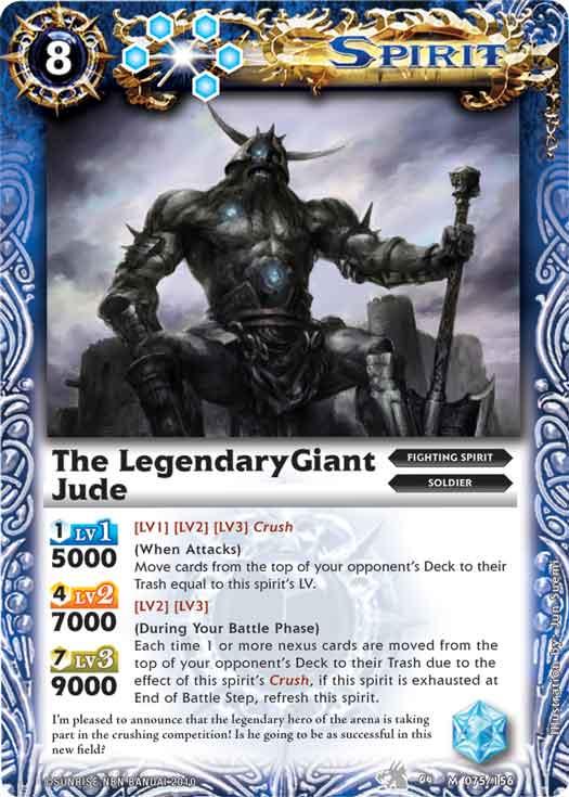The LegendaryGiant Jude