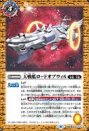 BS57-070