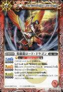 Lord-dragon3