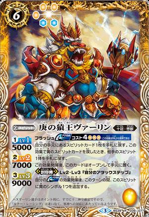 Card y02.png
