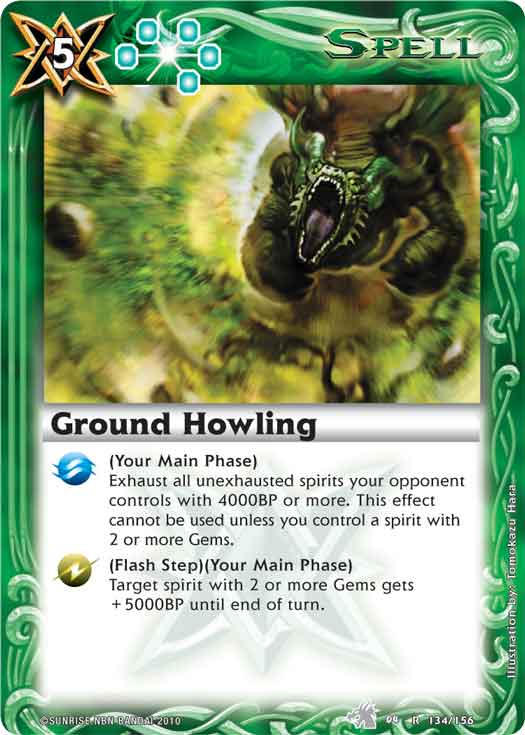 Ground Howling
