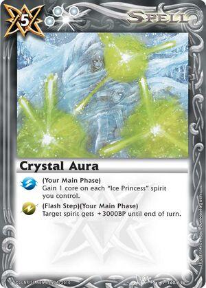 Crystalaura2.jpg