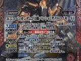 Unicorn Gundam 02 Banshee (Destroy Mode)