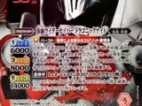 Kamen Rider Saber Dragonic Knight