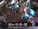 Gundam Barbatos (2nd Form)