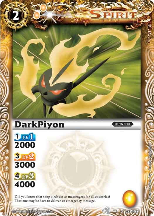 DarkPiyon