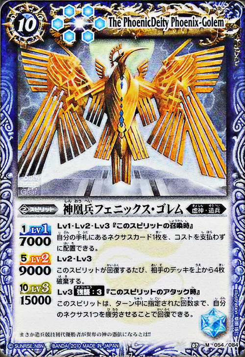 The PhoenicDeity Phoenix-Golem