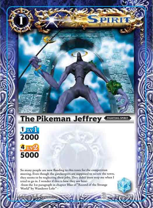 The Pikeman Jeffrey
