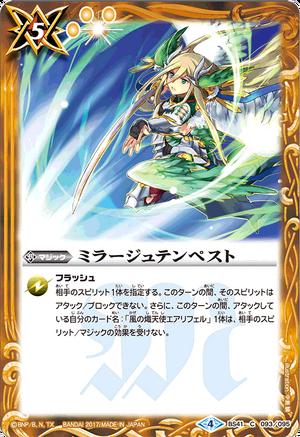 Card y06 (1).png