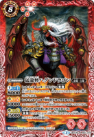 The FerociousDragonGeneral Hagundragon