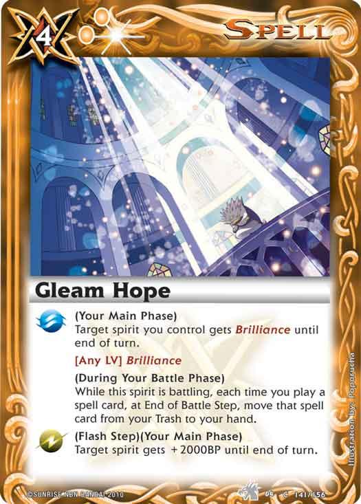 Gleam Hope