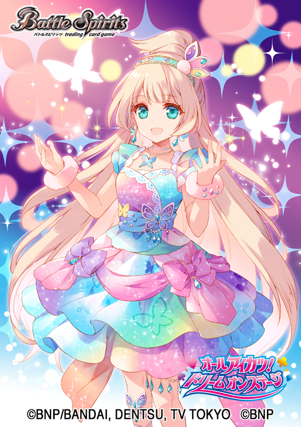 [Aurora Butterfly Coord]Shiratori Hime