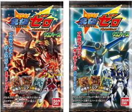 Saikyo Ginga Ultimate Zero Battle Spirits Wafers