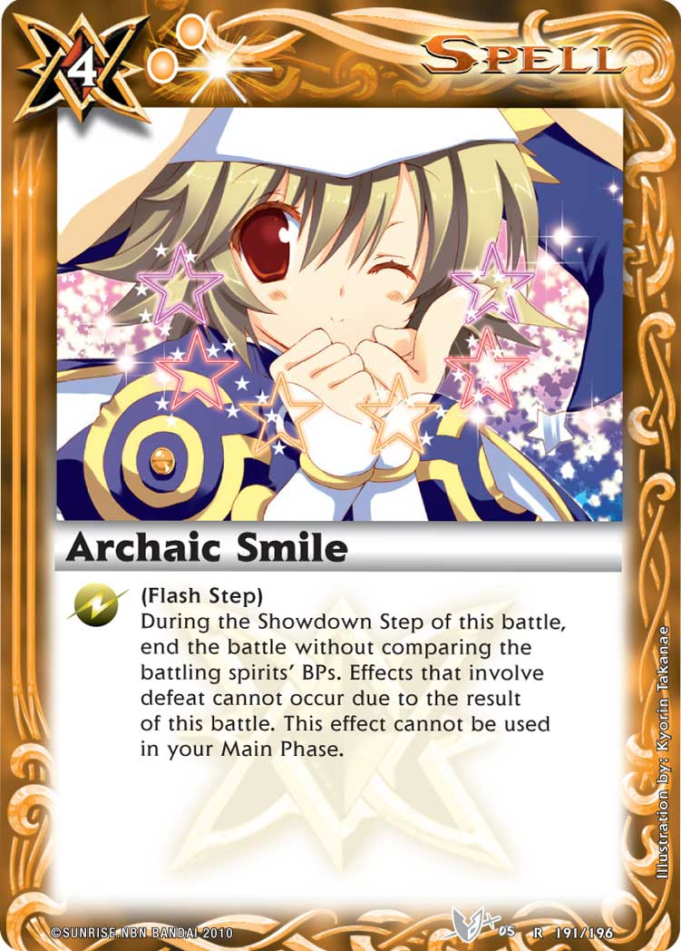 Archaic Smile