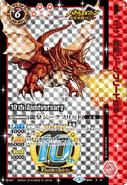 The DragonEmperor Siegfried Spirits Ver.