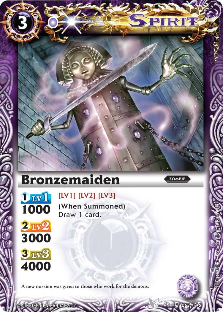 Bronzemaiden