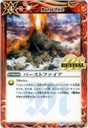Burst Fire RV