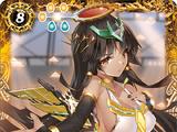[Sun Queen]Saclair-Metum