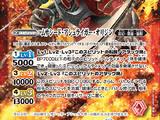 Musashied-Ashliger-Origin
