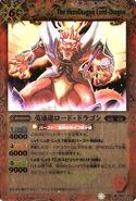 Lord-dragon5