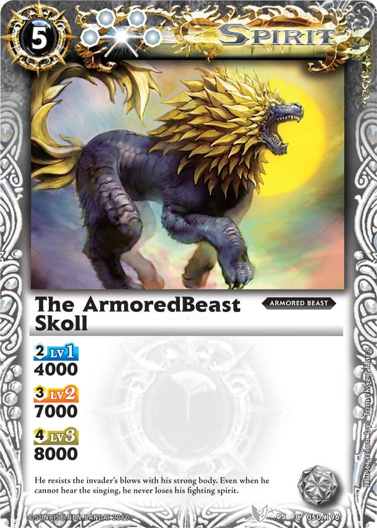 The ArmoredBeast Skoll
