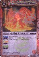 The FlameDragon Ma-Gwo