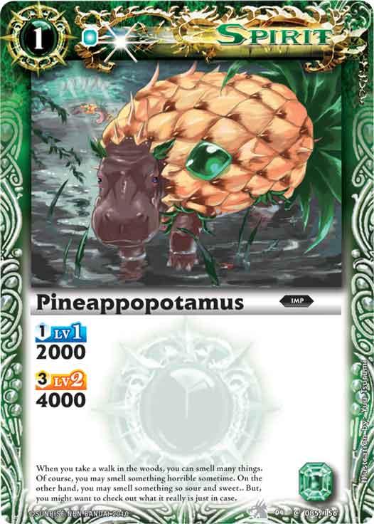 Pineappopotamus