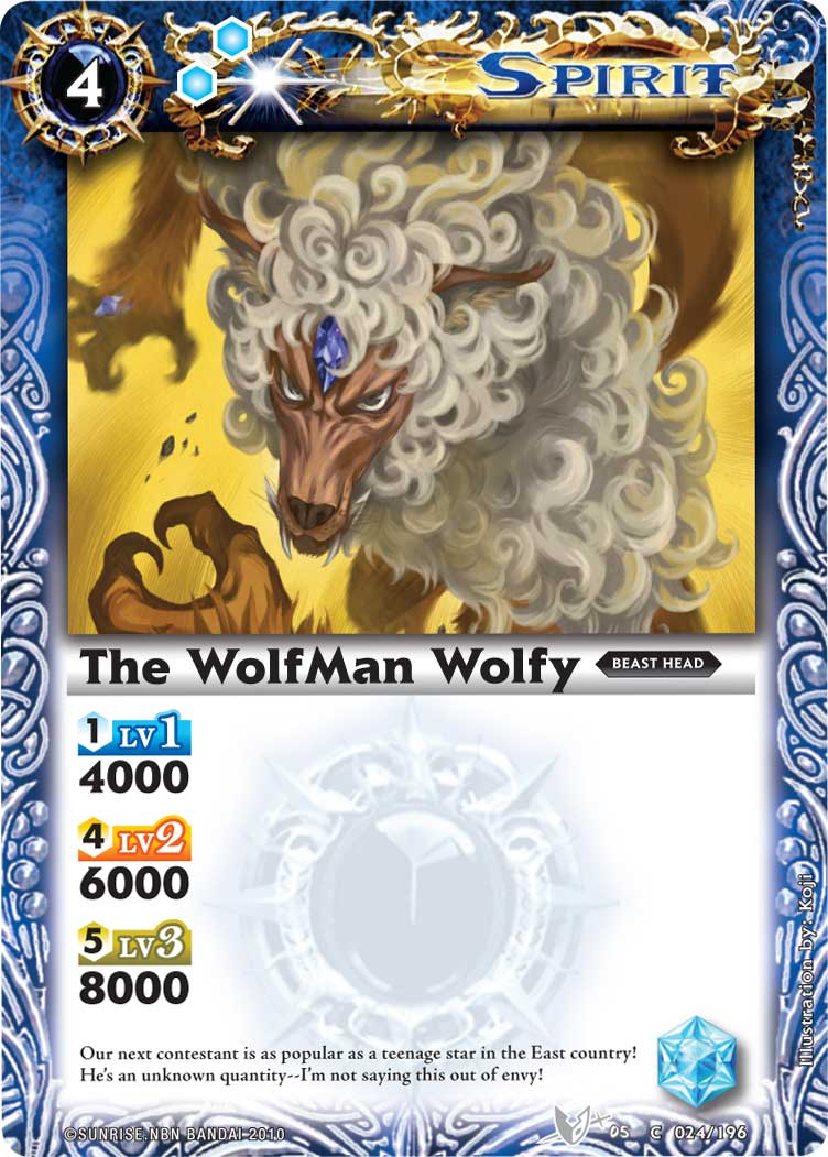 The WolfMan Wolfy
